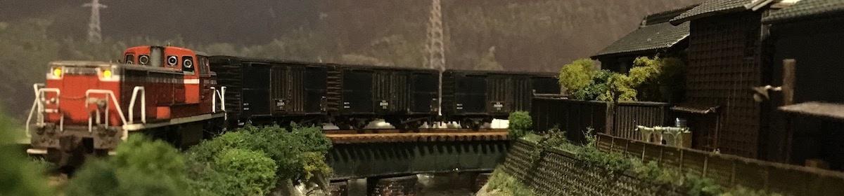 はやまさ鉄道