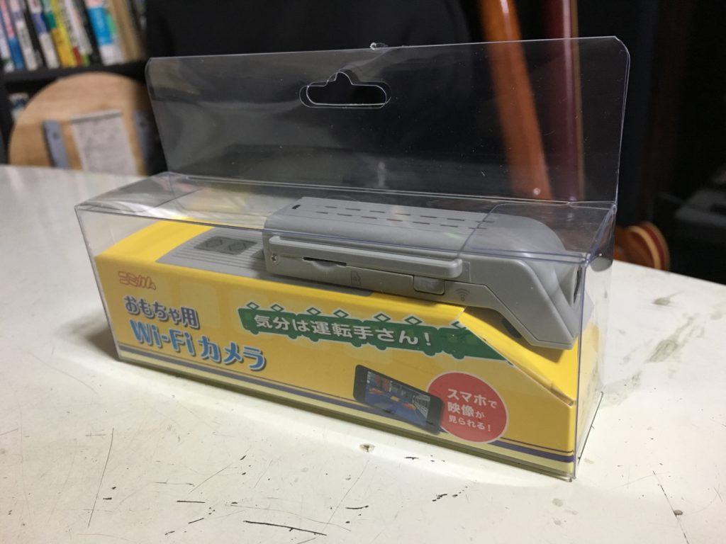 おもちゃ用Wi-Fiカメラ「コミカム」