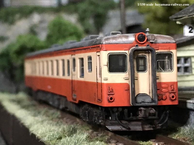 キハ52 100形国鉄標準色(TOMIX845
