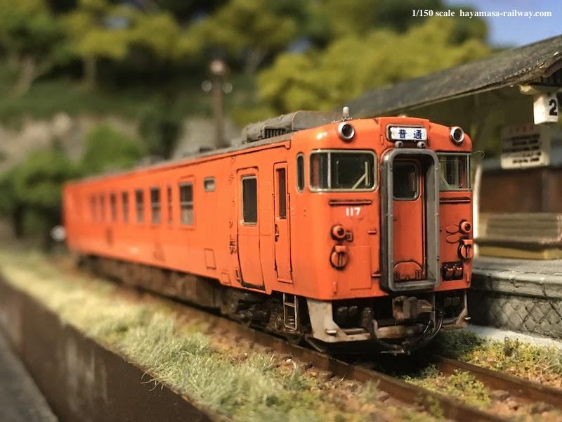 キハ40 500形(TOMIX8403)