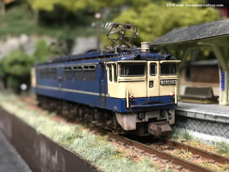 EF65(TOMIX2101)