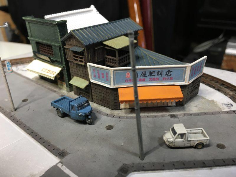 雑貨屋さと薬屋の基礎1