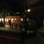 渓上里村の昼と夜サムネイル