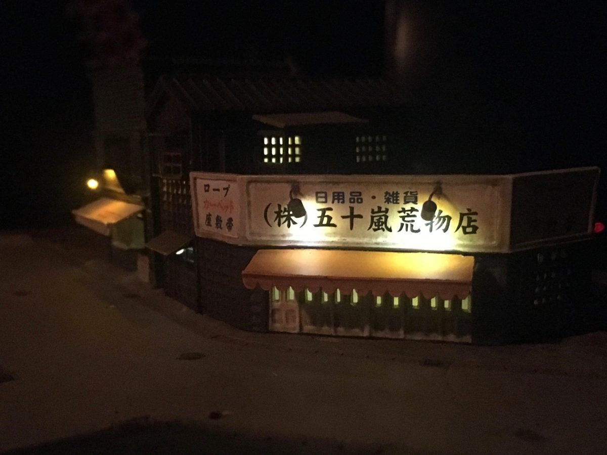 ジオコレ建物コレクションの改造・電飾編その2