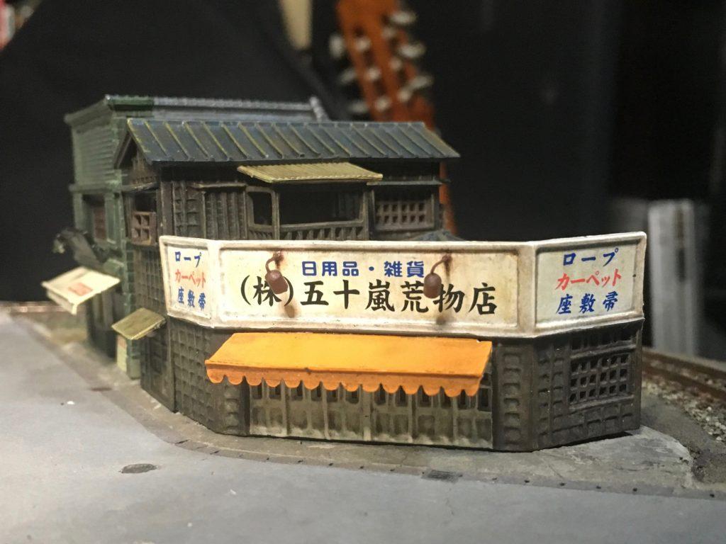 雑貨屋の看板灯1